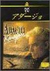 珠玉のクラシックピアノアルバム アダージョ