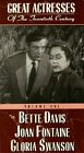 Great Actresses of the 20th Century (Bette Davis, Joan Fontaine, Gloria Swanson) (Volume One) [VHS]