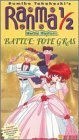 Ranma 1/2 - Martial Mayhem, Vol. 9: Foie Gras