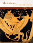 Masterpieces of the J. Paul Getty Museum: Antiquities (0892364211) by Getty Trust Publications