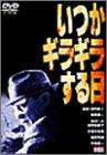 ���'��M���M������� [DVD]