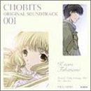 ちょびっツ オリジナルサウンドトラック 001