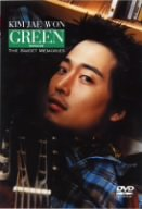 """キム・ジェウォン The Sweet Memories """"GREEN""""HOKKAIDO [DVD]"""