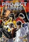 PROJECT ARMSの画像