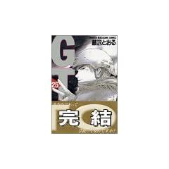 GTO(25)<��> (�u�k�ЃR�~�b�N�X)