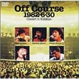 Off Course 1982・6・30 武道館コンサート [DVD]