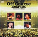 Off Course 1982・6・30武道館コンサート