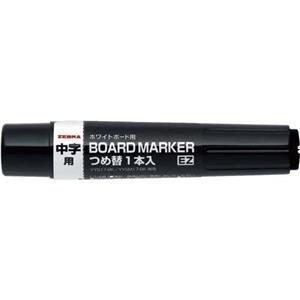 10pcs Zebra RYYS17 Medium Ink Cartridge (Box Set) - Black