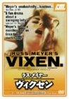 ラス・メイヤー ヴィクセン [DVD]