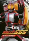 HERO CLUB 仮面ライダー555 VOL.1 [DVD]