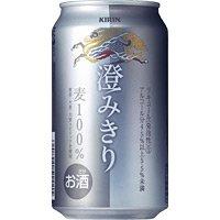 キリン 澄みきり 350ml缶 350ML × 24缶
