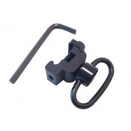 Rail Mounted Push Button Qd Quick Release 1.25
