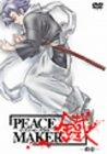 PEACE MAKER 鐡-拾壱- [DVD] 小林由美子 斎賀みつき 中田譲治 ジェネオン エンタテインメント