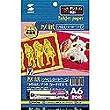 SANWA SUPPLY JP-AGA6 インクジェット厚紙(スーパーファイン)