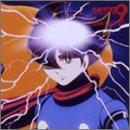 サイボーグ009「完結編 PROLOGUE~旅立ち~」オリジナルサウンドトラック(CCCD)