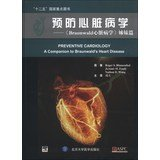 Prevention of heart -Braunwald cardiology companion
