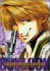 最遊記RELOAD GUNLOCK 第1巻(初回限定版)