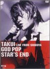 GOD POP STAR��S END [DVD]()