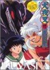 犬夜叉 弐の章 6 [DVD]