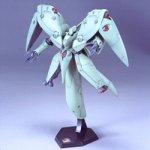 HGM 1/550 AMA-002 ノイエ・ジール (機動戦士ガンダム0083 STARDUST MEMORY)