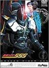 仮面ライダー555 VOL.6 [DVD]