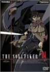 The Soul Taker〜魂狩〜1