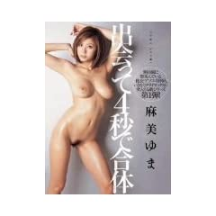 4 [DVD]