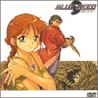 BLUE SEED VOL.1 [DVD]