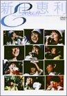 Image de 新田恵利ファーストコーサート「E-AREA」 [DVD]