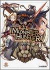 モンスターハンター 狩 / ゆうき りん のシリーズ情報を見る