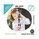 創造素材Z (7) 若者/女の子 2