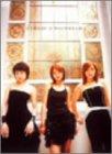 DAYDREAM2 [DVD]