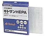 Panasonic キトサンHEPAフィルター EH3711F1