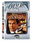 007/黄金銃を持つ男 特別編 [DVD]