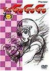 マッハGOGOGO Lap.3 [DVD]