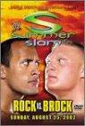WWE サマースラム 2002 [DVD]
