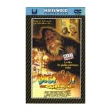Bigfoot und die Hendersons [VHS]von &#34;John Lithgow&#34;