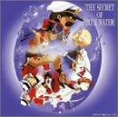 ふしぎの海のナディア ― オリジナル・サウンドトラック TWINBEST Vol.2