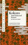 Image of Kokoro and Selected Essays (Library of Japan)