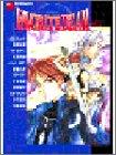 FAVORITE DEARアンソロジーコミック (Vol.2) (SB COMICSゲームシリーズ)