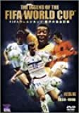 THE LEGEND OF THE FIFA WORLD CUP FIFAワールドカップ歴代大会全記録[総集編] [DVD]