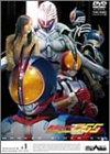 仮面ライダー555 Vol.11 [DVD]