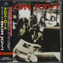 Bon Jovi Cross Road 2cd