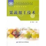 Fruit And Vegetable Processing front-992619