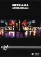 S&M(特別版) [DVD]