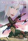 マクロス ゼロ 4 [DVD]