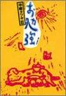 お勉強 / 中崎 タツヤ のシリーズ情報を見る