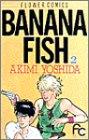Banana fish 第2巻