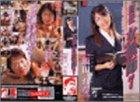 [飯田れな] 新任女教師7 [VHS]
