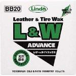 横浜油脂工業 L&Wアドバンス BB20